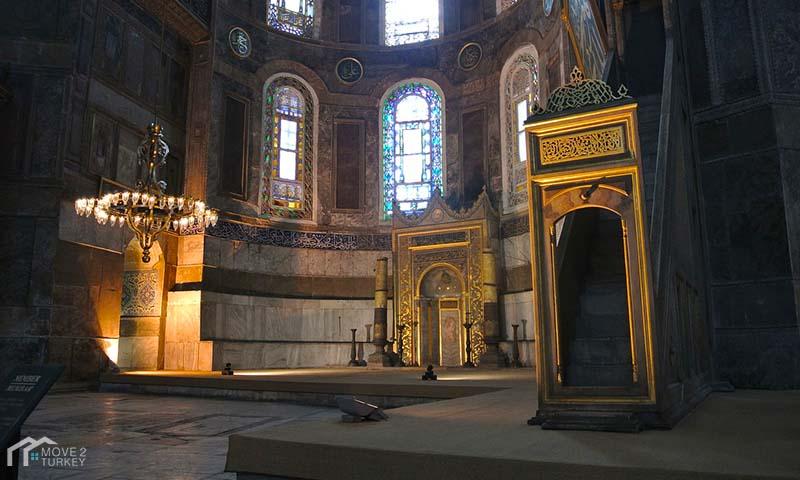 Hagia Sophia minpar
