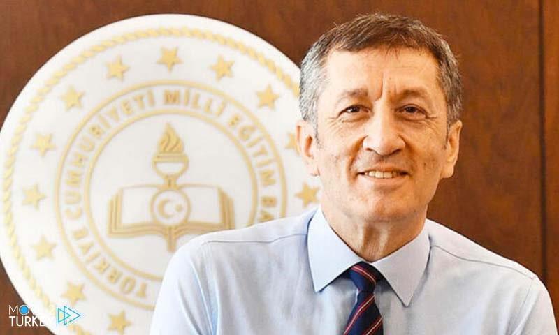 وزير التربية والتعليم التركي ضيا سلجوق