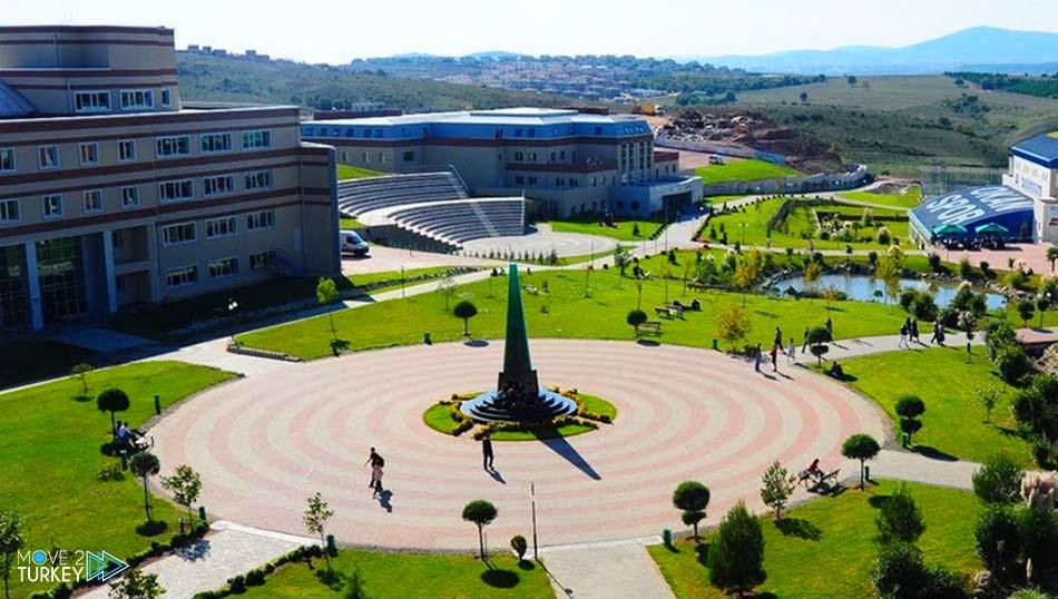 جامعة أوكان الخاصة في اسطنبول
